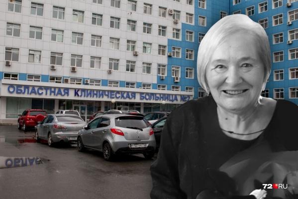 После госпитализации Адели Аркадьевны родственники регулярно звонили в медучреждение, чтобы узнать о состоянии ее здоровья. Им отвечали про стабильно тяжелое состояние