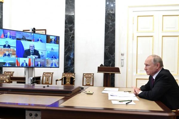 Путин провел совещание с кабинетом министров