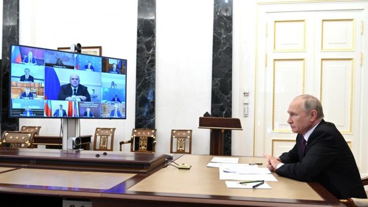 Михаил Мишустин доложил Владимиру Путину о строительстве нового кампуса УрФУ