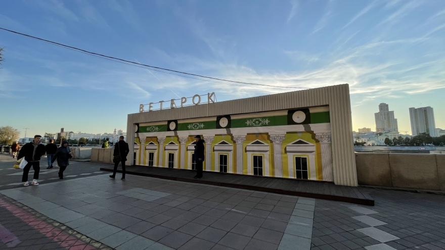 В центре Екатеринбурга закрытое на зиму кафе завесили баннерами. Выглядит это так себе