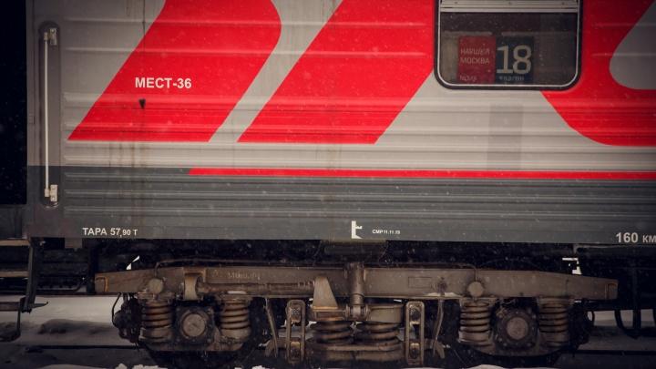 Под Тюменью поезд сбил мужчину, идущего вдоль железной дороги