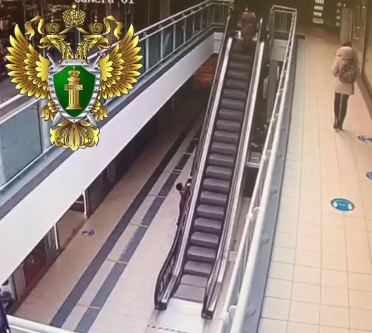 Скриншот видео Прокуратуры Москвы