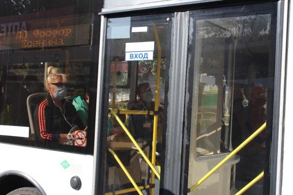 """От остановки «Фосфор» автобус <nobr class=""""_"""">№ 55</nobr> начнет поездки в 9 утра"""