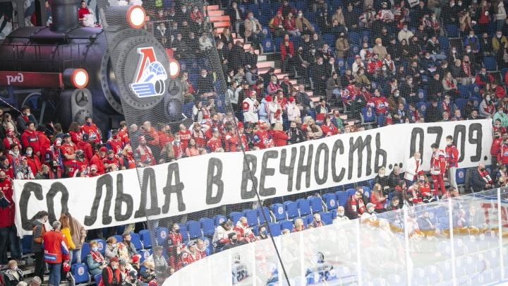В Ярославле на премьеру фильма о гибели «Локомотива» запланировали праздник с поеданием попкорна