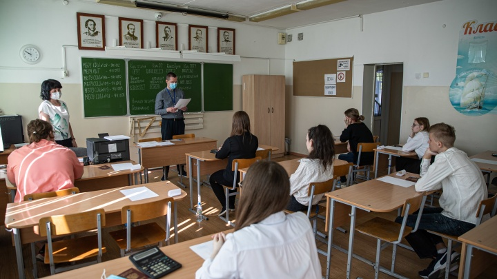 Названа новосибирская школа с самым большим числом стобалльников по ЕГЭ