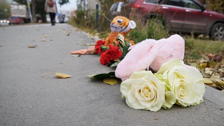 Тяжелый монолог отца 7-летней Полины, которая погибла под колесами машины скорой помощи