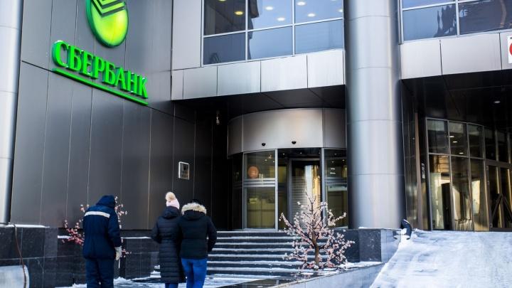 В Новосибирске разблокировали онлайн-банк лежачей сибирячки (сначала родных просили принести женщину в отделение Сбербанка)