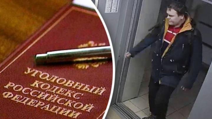 Европейский суд принял жалобу родителей Владимира Таушанкова, убитого после кражи обоев