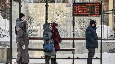 В Екатеринбурге продлили предупреждение об аномальных морозах, но весна всё равно придет