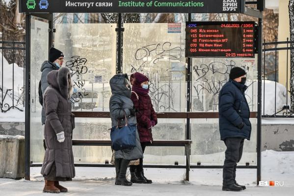 В Екатеринбурге аномальные морозы