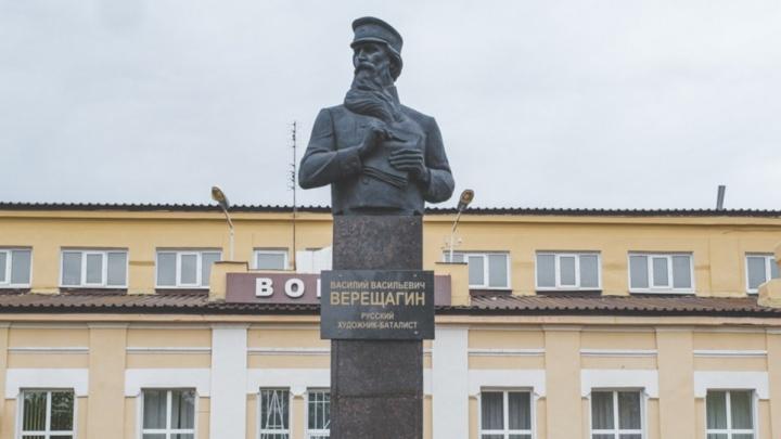 Легенды места. Художник, написавший «Апофеоз войны», сутки провел на станции в Прикамье — после ее назвали Верещагино