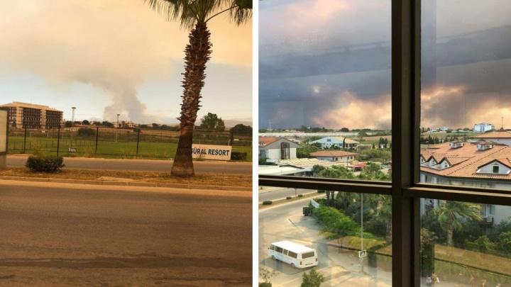 Вертолеты над отелем, пепел и скрытое солнце: сибиряки рассказали, что происходит в полыхающей Турции