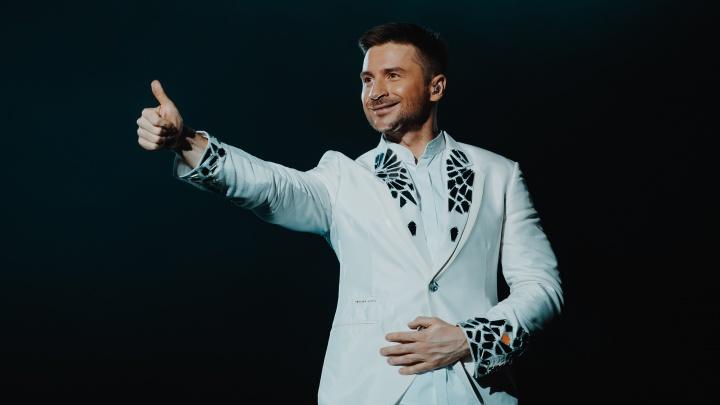 В Екатеринбург ради концерта Сергея Лазарева привезут три фуры костюмов от любимого дизайнера Киркорова