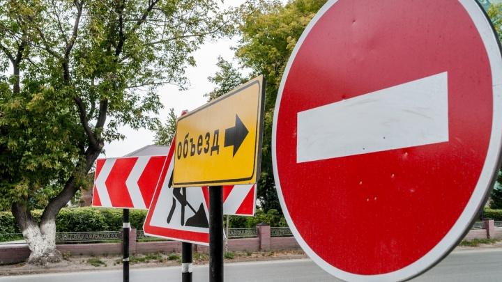 В центре Краснодара на 10 дней перекроют улицу Гимназическую