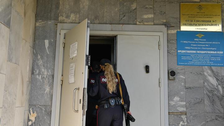 «Был задержан за хулиганство». В отделе полиции в Екатеринбурге скончался мужчина