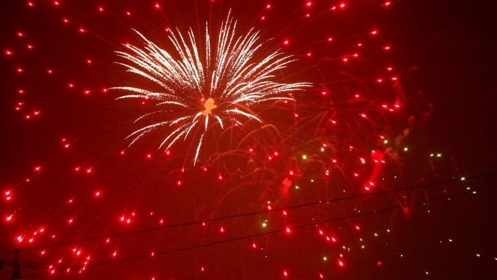 Праздничный онлайн: как Екатеринбург отметил День Победы
