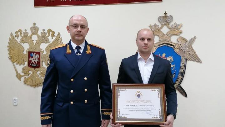 «Не было времени думать»: в Ярославле наградили многодетного папу, спасшего чужого ребенка из пожара