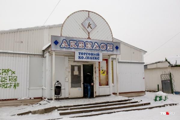 Жители Ярославля разошлись во мнениях по поводу сноса «Аквилона»