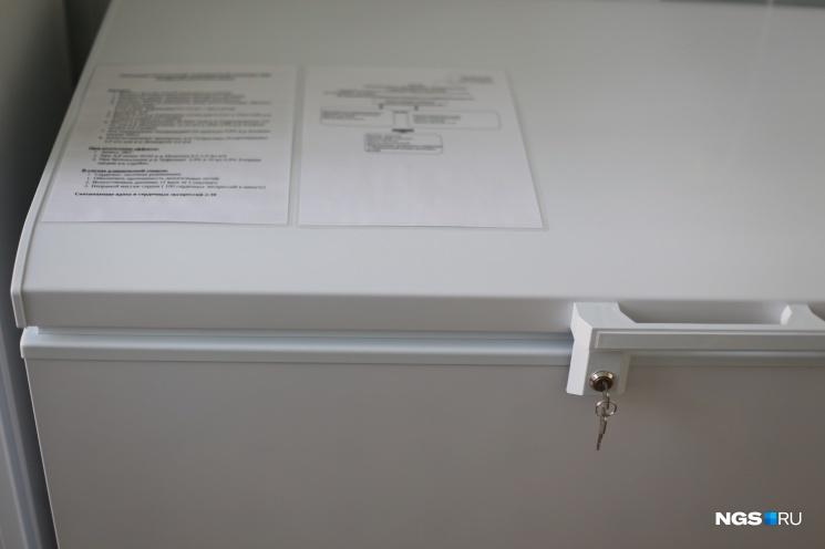 Вакцина от коронавируса должна храниться в специальных холодильниках