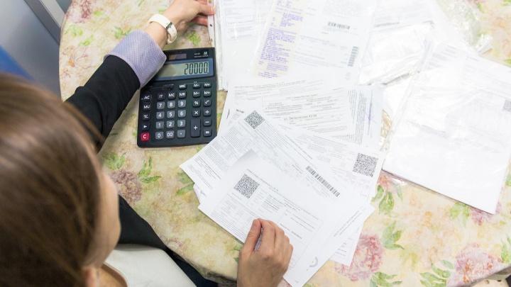 В Самаре должникам за услуги ЖКХ вновь начали начислять пени