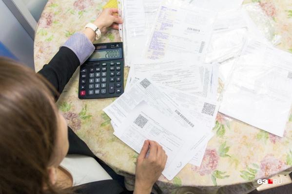 Самарцев призывают не копить долги за услуги ЖКХ