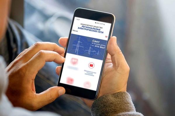 Онлайн-сервис обеспечивает клиентам удобство и экономию времени