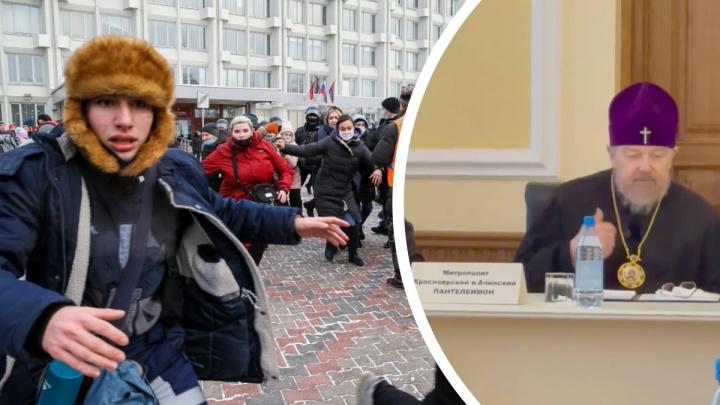 «Лучше голод, чем американский сапог»: митрополит Пантелеимон— о протестующих подростках и либерализме