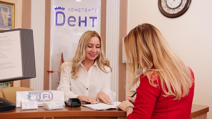 Стоматология в центре города снизила цену на чистку и отбеливание в ноябре: записываться нужно уже сейчас
