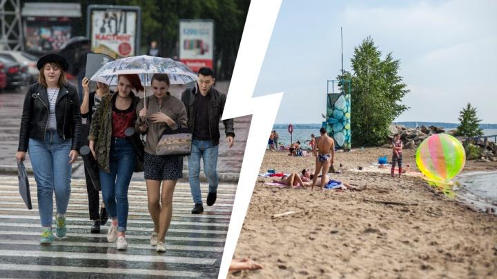 Жара или дожди? Синоптики составили прогноз погоды на неделю для новосибирцев