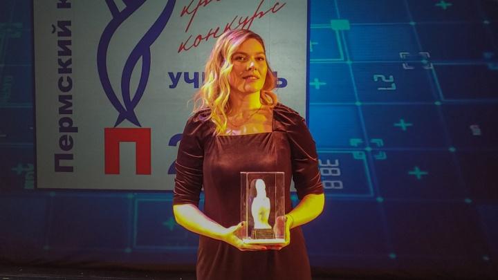 Пермская учительница химии вошла в топ-15 лучших педагогов России