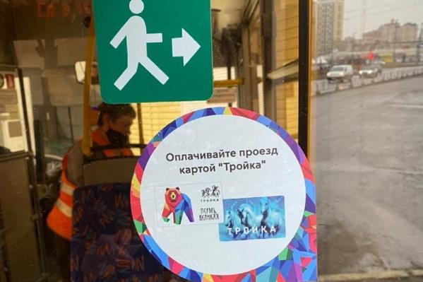 Автобусы, где можно расплатиться «Тройкой», можно узнать по специальным наклейкам