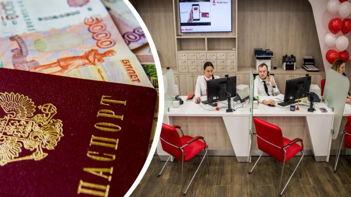 Набравшие кредитов новосибирцы стали массово их рефинансировать— смотрим, как в банках снизились ставки