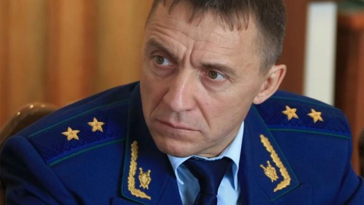 Владимир Путин назначил нового прокурора Пермского края