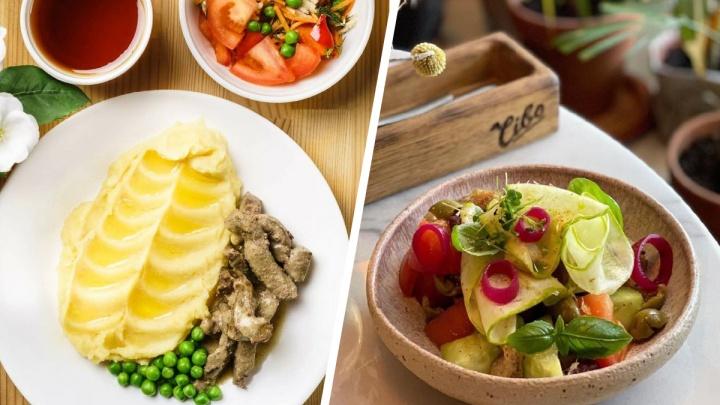 Где пообедать в Екатеринбурге? 10 ресторанов, в которых готовят бизнес-ланчи