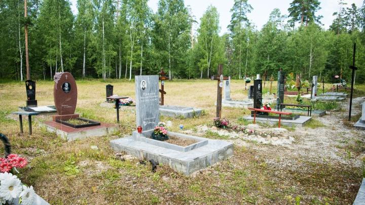 В Свердловской области побит антирекорд по смертности от ковида