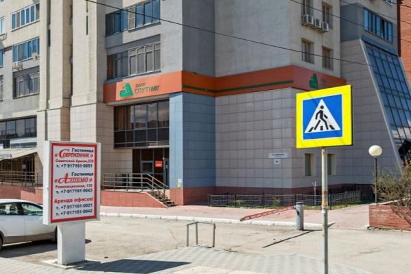 Кредитное учреждение находится на улице Агибалова