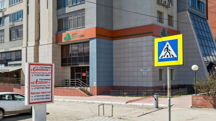 В Самаре рухнул региональный банк