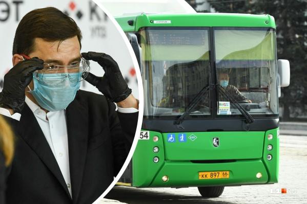 Евгений Куйвашев согласился с наличием проблемы отсутствия людей в масках в общественном транспорте