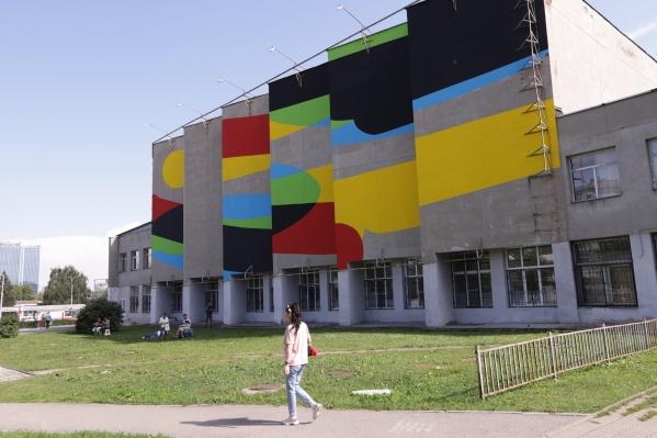 Коллаборация «Контура» и художника из Аргентины Элиана Чали под названием «Colored Talismans and the Old New Spells»