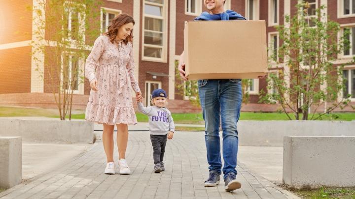 Челябинцы смогут получить ипотеку от 0,95% годовых до конца июня