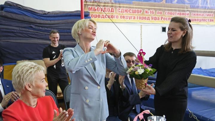 Известная российская гимнастка дала указания строителям Уфы, как правильно возвести спорткомплекс