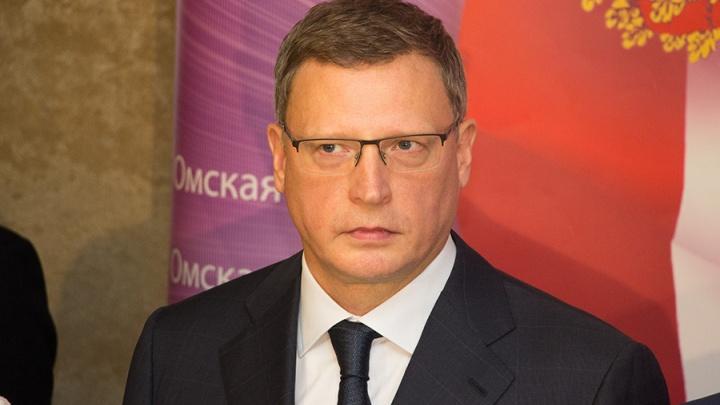 В Омске пройдет заседание оперштаба