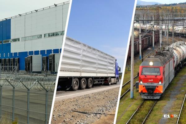 Новый транспортно-логистический центр будет работать как для автомобильного, так и для железнодорожного транспорта