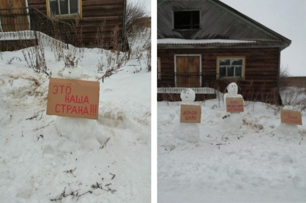 С такими плакатами стояли снеговики в деревне. Потом таблички у них забрал полицейский