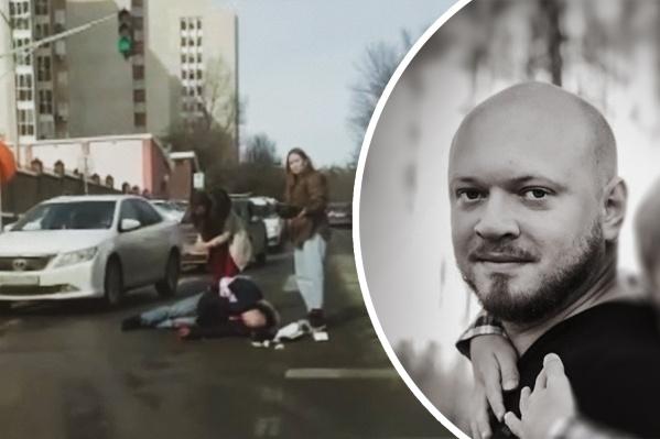 Александр Елисеев скончался от нескольких ударов ножом посреди улицы Пушкина в Уфе