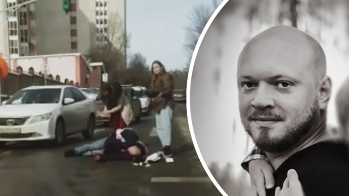 «Господи, спасибо, что не меня»: юристы высказались о резонансном убийстве коллеги в Уфе