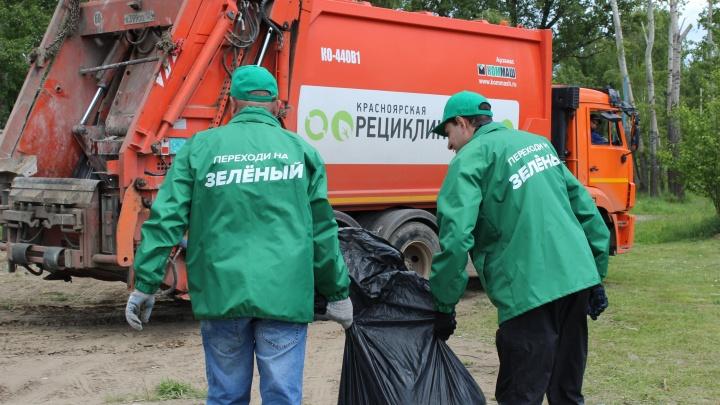 «Красноярская рециклинговая компания» поддержала масштабный субботник