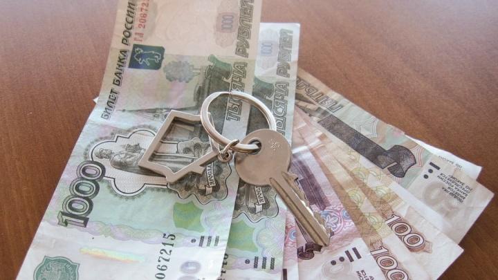 Две пермячки попали под суд за мошенничество с квартирами
