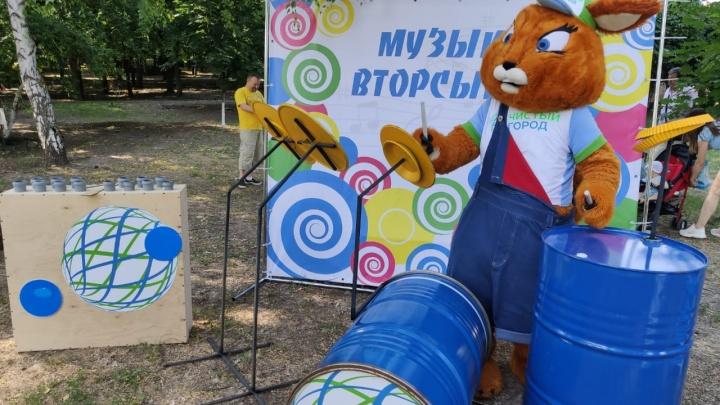 В парке «Дружба» прошел инклюзивный праздник для детей