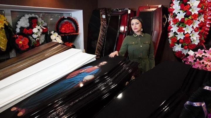 Екатерина Костылева, хозяйка ритуального бюро: «Смерть — это нормально»